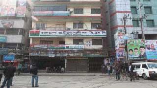 বিএনপির কেন্দ্রীয় কার্যালয়ের সামনে ককটেল বিস্ফোরণ
