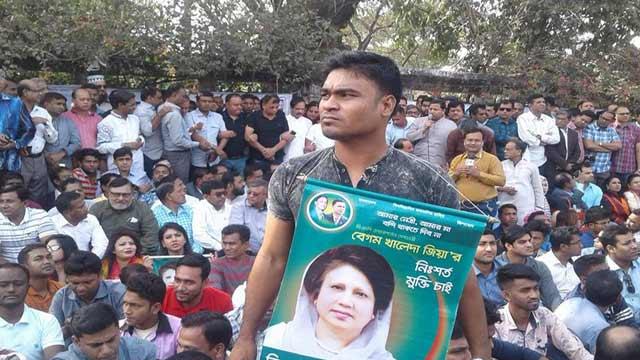 BNP on hunger strike for Khaleda Zia release