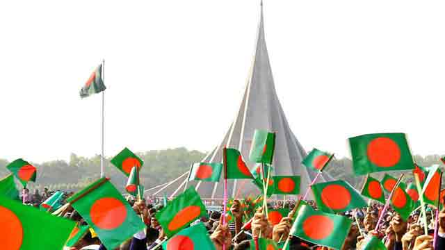 Vow to build developed Bangladesh