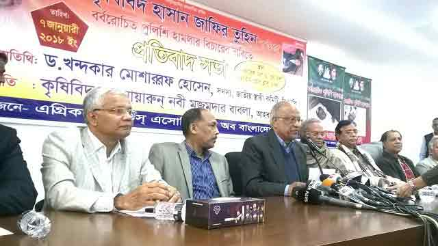 There's no election on 5 Jan: BNP