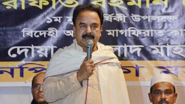 BNP leader Gayeshwar arrested
