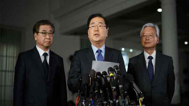 S Korea National Security Advisor Chung Eui-Yong remarks