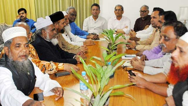 20-party alliance to boycott polls if Khaleda Zia can't join it