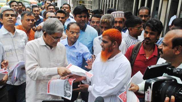 BNP distributes leaflets seeking Khaleda Zia's release