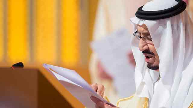 Saudi king rejects US plan to transfer embassy to Jerusalem