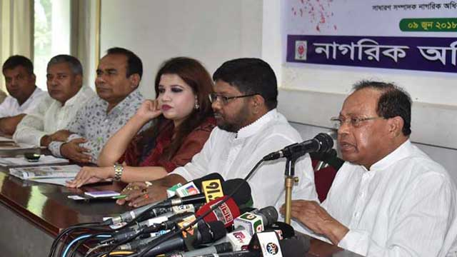 BNP threats tough agitation