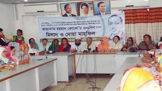 BNP to hold doa mahfil marking Khaleda Zia's birthday on Aug 15