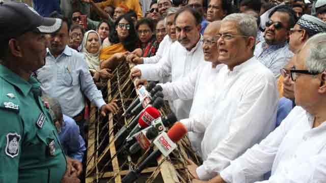 BNP leaders fail to meet Khaleda Zia on Eid day