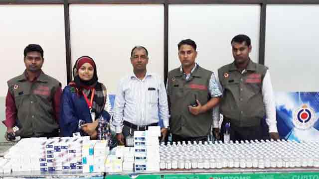 Illegally imported medicine seized at Dhaka airport