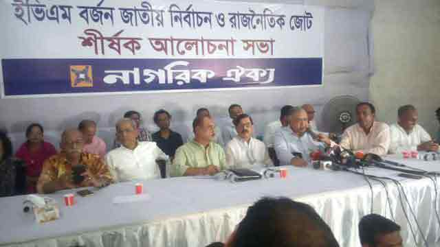 Opposition parties unite to move against govt