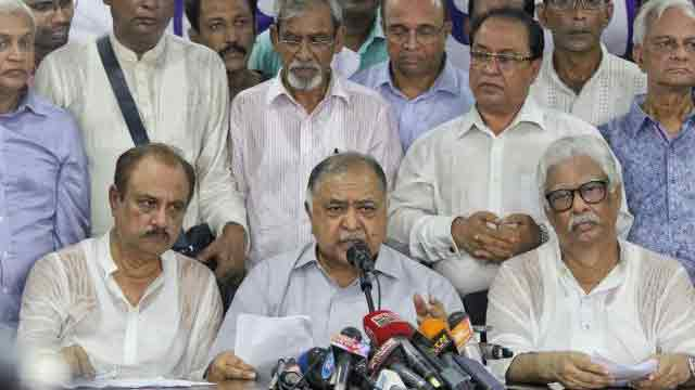 B Chowdhury, Kamal announce formation of greater nat'l unity