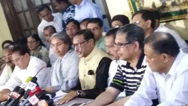 AL rules out accepting BNP demands