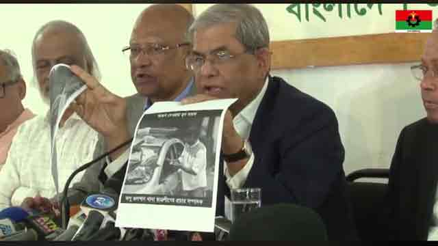 Chattra League behind attack on police: BNP