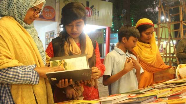 Bangla Academy announces 'Gunijon Sahitya Puroskar'