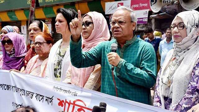Country witnessing wholesale violence against women: BNP