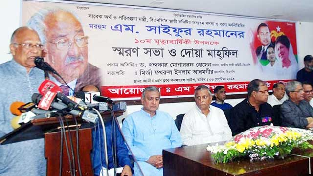Govt turns booming economy into hollow one: BNP