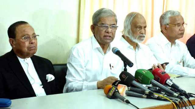 BNP to form human chain in Dhaka Sept 11 for Khaleda Zia's release