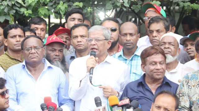 BNP demands JU VC's removal