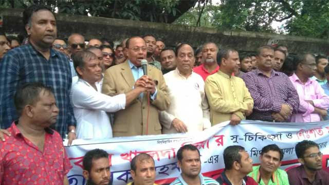 Khaleda Zia not to compromise with govt: BNP