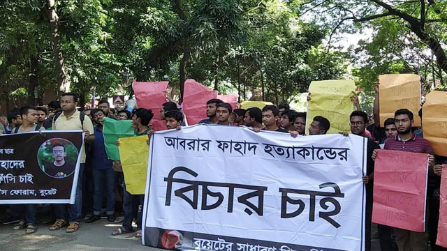 Buet student protest postponed for 2 days