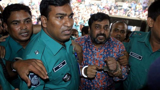 Samrat remanded for 10 days