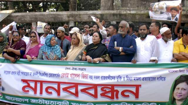 Govt out to kill Khaleda Zia in jail slowly: BNP