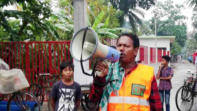 Cyclone likely to hit Bangladesh Saturday evening