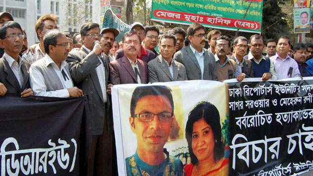 Rab's success will be faded if fails to unearth Sagor-Runi murder motive: HC