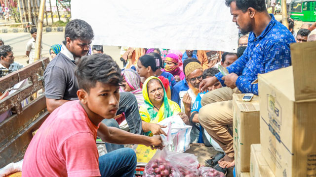 BNP to stage demo against onion price hike Monday