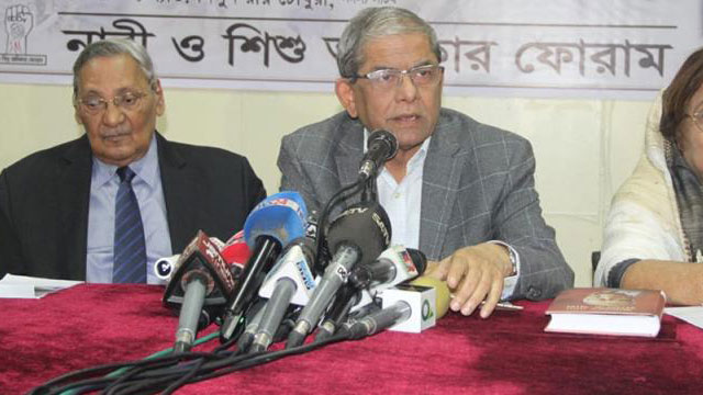 Ruling quarter infected by disease of making illegal money: BNP