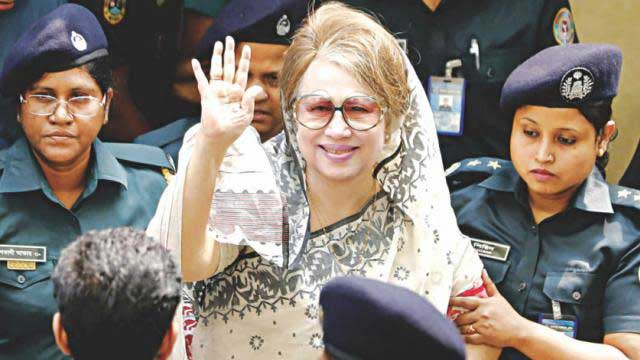 Khaleda Zia eligible to get bail