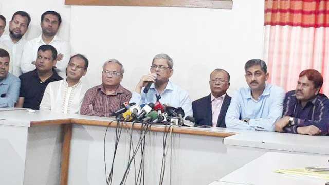 People under suppressive rule: BNP