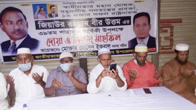 শহীদ জিয়ার স্বপ্নে গণতন্ত্র পুনরুদ্ধার আন্দোলন বেগবান করতে হবে: কাজী মফিজ