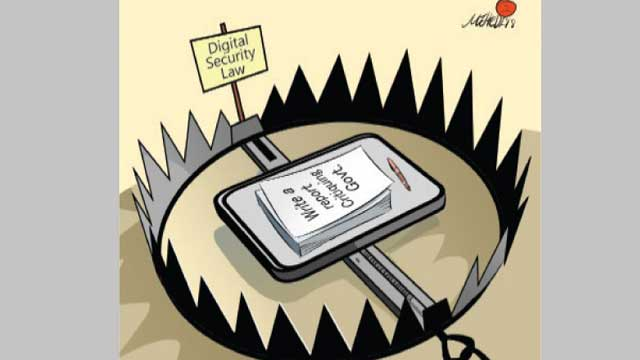 Digital Security Act cases on rise