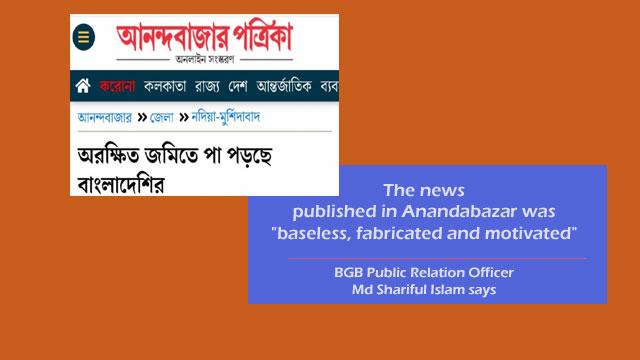 Bangladesh protests at India's newspaper report