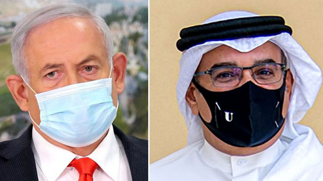 Israel and Bahrain agree to normalise relations