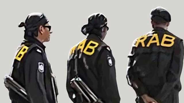 র্যাব কমান্ডারদের ওপর নিষেধাজ্ঞা চায় যুক্তরাষ্ট্রের সিনেট কমিটি