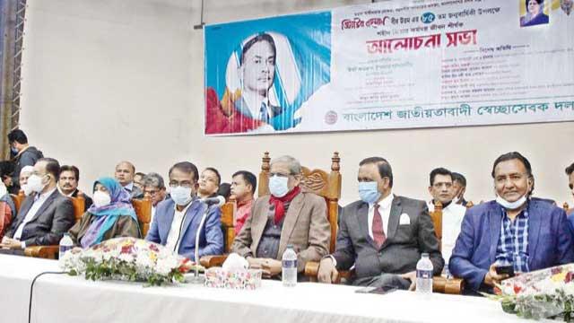 Zia reinstated freedom of media, says Mirza Alamgir
