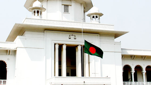 HC summons 280 loan defaulters from PLFS to explain repayment