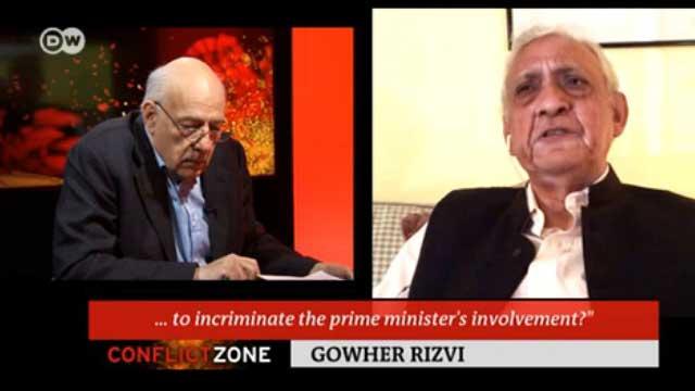 Investigation is underway, Gowher Rizvi tells DW