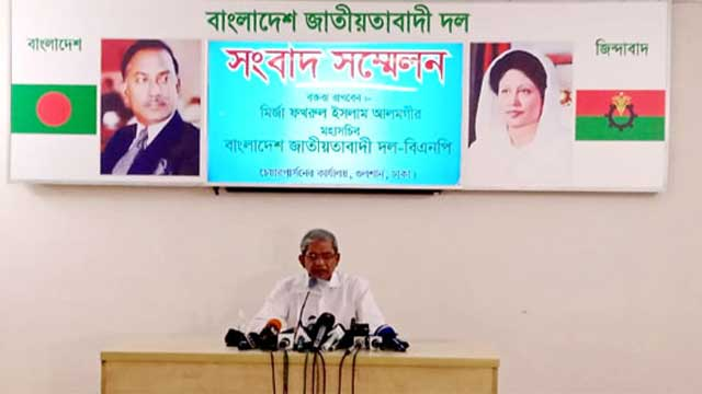 BNP to boycott upcoming UP elections