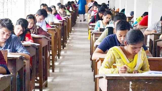 Admission test of 20 public universities postponed