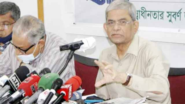 Pori Moni's issue picked to divert people's attention: BNP