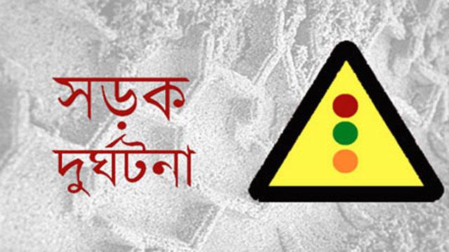 চট্টগ্রামে বাসের ধাক্কায় অটোরিকশার ২ যাত্রী নিহত