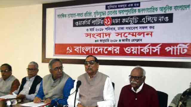 Next election will be different, difficult, says Menon