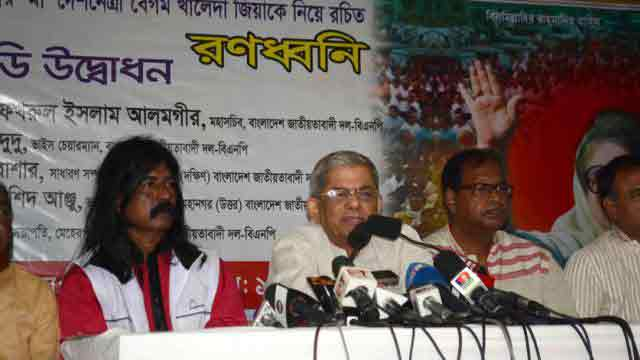 Prepare for strong resistance against govt: BNP