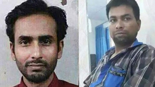 2 Bangladeshi youths burnt to death in Saudi Arabia