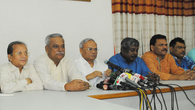 BNP to protest at denial of rally permission