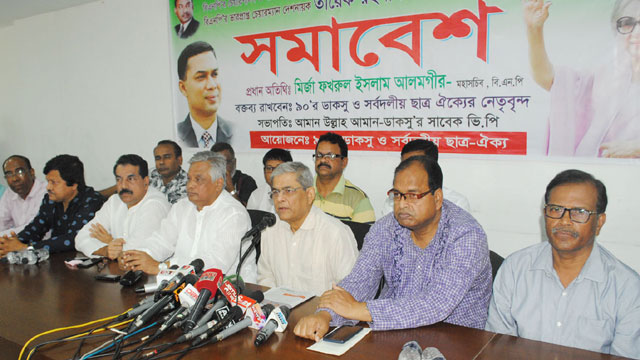 BNP calls EC secretary Helal AL's special office person