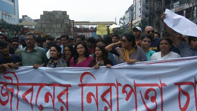 Celebrities join students' safe road demo in Uttara